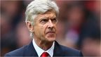 VIDEO: Arsenal lacked in attack - Wenger
