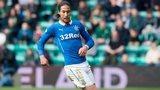 Rangers defender Bilel Mohsni