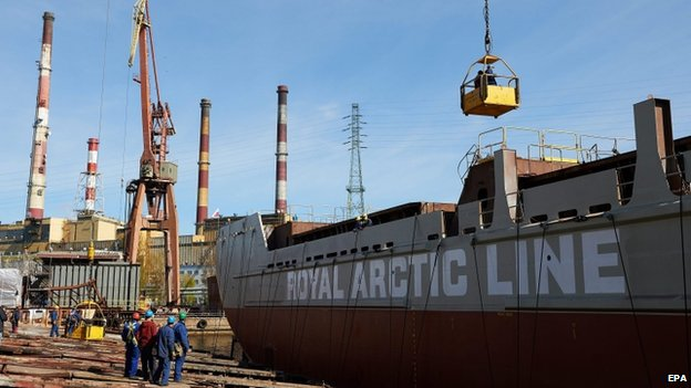 Arctic pollution rules 'not enough'