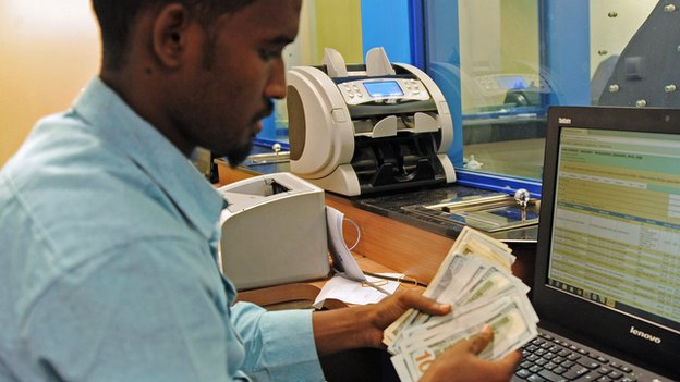 A money transfer facility in Mogadishu