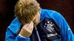 Rangers better than that - McCall