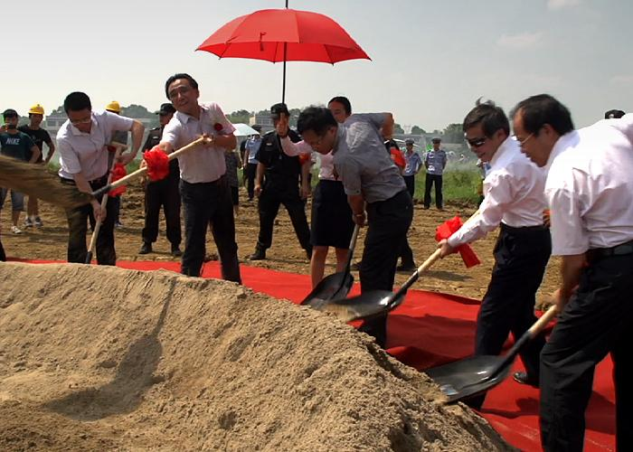 Sky City ground-breaking ceremony, July 2013