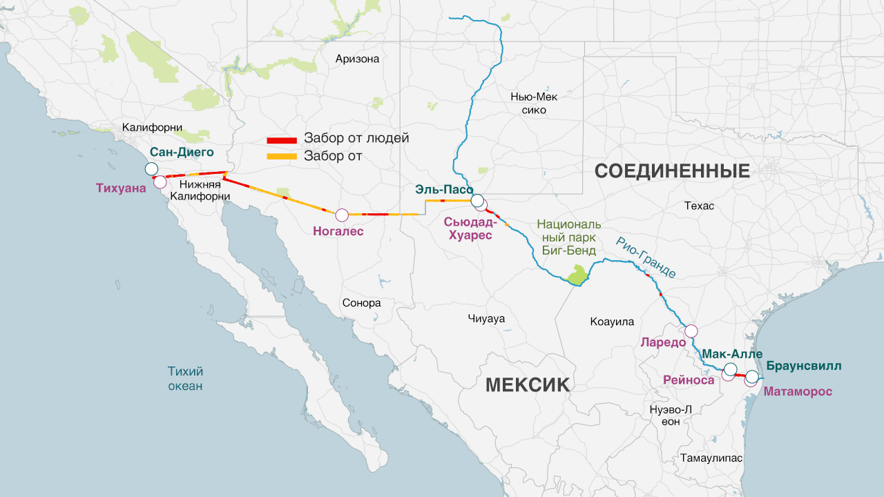 На границе уже есть забор. Участки общей протяженностью около 1000 километров в свое время укрепил Джордж Буш-младший, несмотря на ощутимое противодействие.