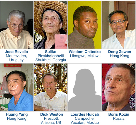 Global Pensioners