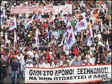 Rally in Thessaloniki (archive picture)