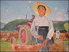 Noon time, by Yang Myong Ryong, 1963