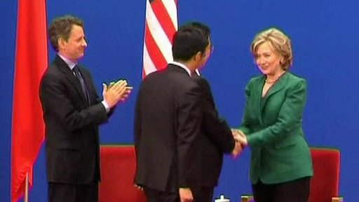 President Hu Jintao shaking hands with Hillary Clinton