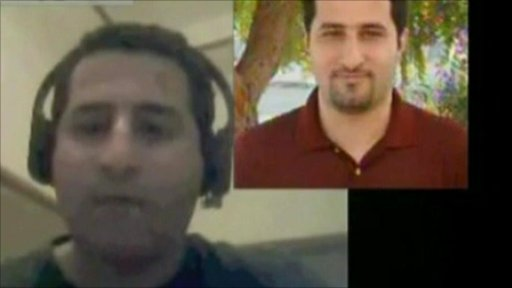 Video images purporting to show Shahram Amiri