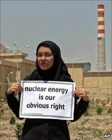 An Iranian woman holds a banner in support of Iran's nuclear programme at the Isfahan Uranium Conversion Facility, 2005