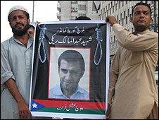Demonstration in Karachi