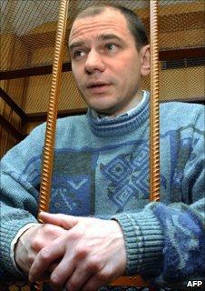 Igor Sutyagin (2004 picture)