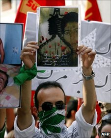 Iranian protest outside Iran's embassy in Ankara, Turkey, 9 July