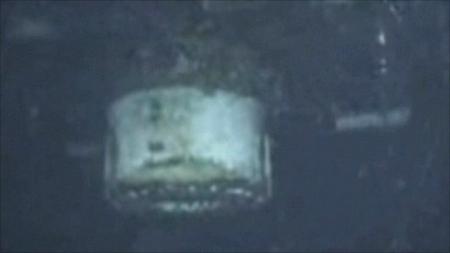 Image of damaged well after leak stopped