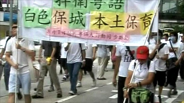 Demonstration in Hong Kong