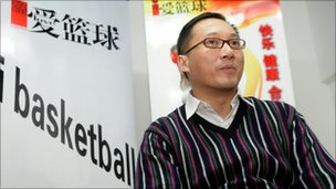 Kenny Huang, in a file image from December 2009