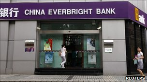 Branch of China Everbright bank in Shanghai