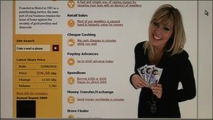 Payday loan website advert