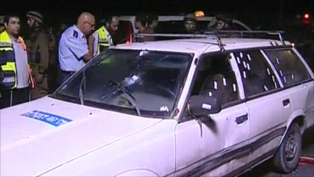 The car which came under fire