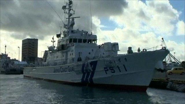 Japan coast guard boat