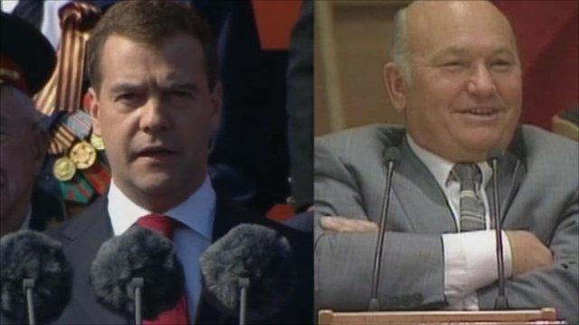 Moscow Mayor Yuri Luzhkov and Russian President Dmirty Medvedev