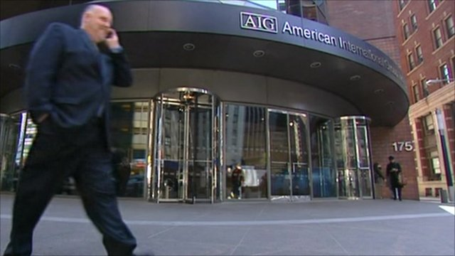 Exterior of AIG building