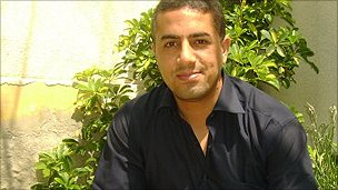 Yousef Al-Helou
