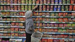 Supermarket in Yinchuan, Ningxia Hui Autonomous Region, China