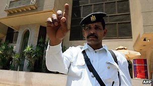Egyptian policeman at the American University in Cairo - 8 June 2009