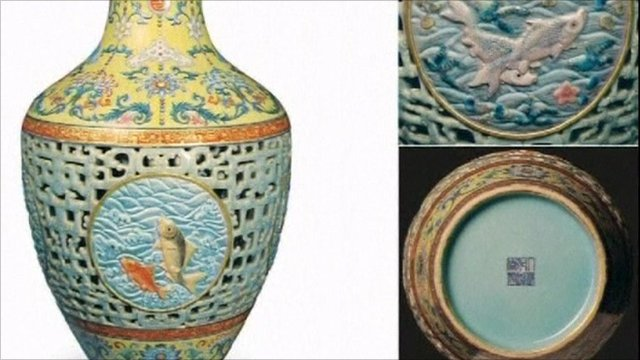 The £43m vase