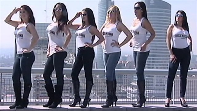 Female flight attendants from airline Mexicana
