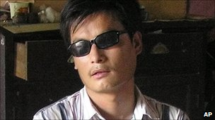 Undated file photo of Chen Guangcheng
