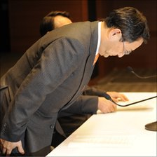 Toyota chief Akio Toyoda bows during a press conference on 5 February 2010