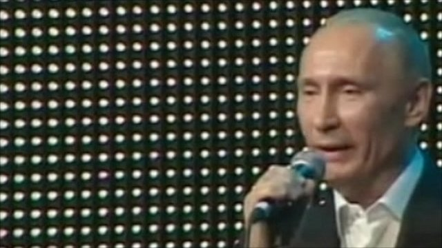 Russian Pm Vladimir Putin Sings Blueberry Hill At Charity Event Bbc News