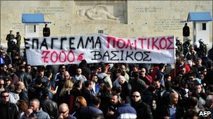 Demostrators in Greece protest against proposed wage cuts