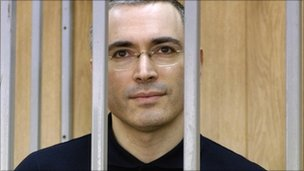 Russian oil tycoon Mikhail Khodorkovsky, pictured in the defendant's cage during his trial in Moscow, on 24 May 2005