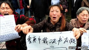 Petitioners condemn Wen Qiang during his appeal (May 2010)