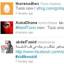 Screen grab of Twitter