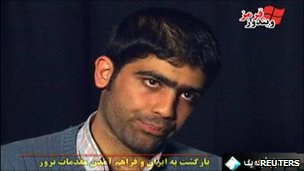 Majid Jamali Fash