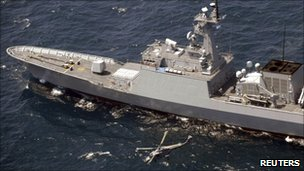 South Korean warship the Choi Young