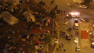Pearl roundabout as police arrived on 17 February, captured by BBC News website reader