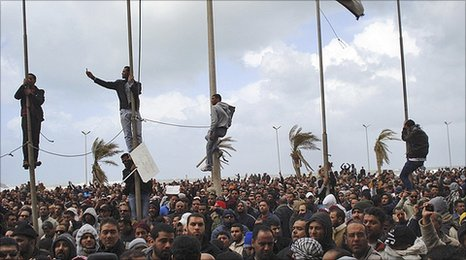 Photo obtained by AP reportedly showing people gathering at a recent protest in Benghazi, Libya