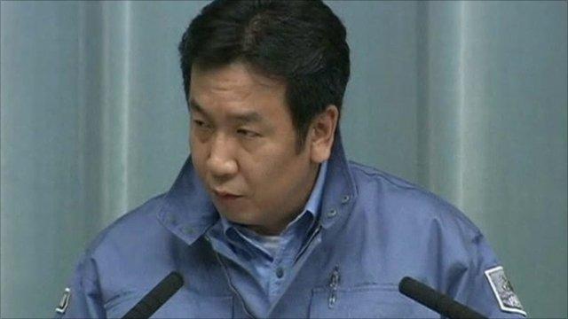 Chief Cabinet Secretary Yukio Edano