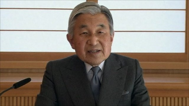 Japan's Emperor Akihito