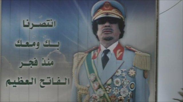 Poster of Colonel Gaddafi