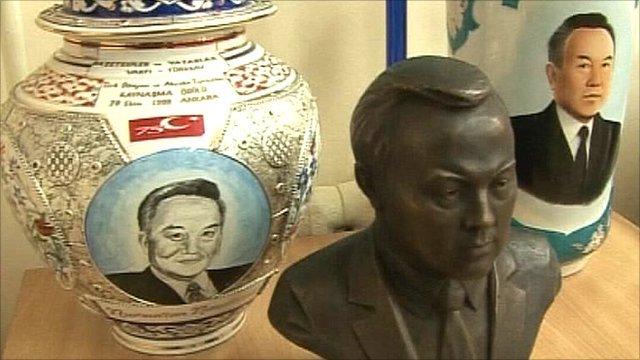 Kazakh president's museum