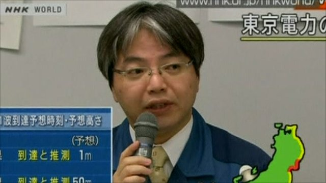 An official from the Tokyo Electric Power Company speaking on NHK television