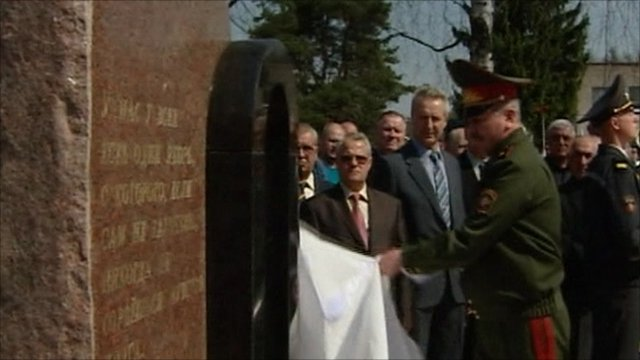 The unveiling of a monument in Minsk