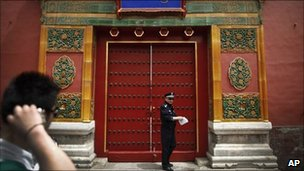 doorway to the Palace Museum inside the Forbidden City, Beijing May 11, 2011