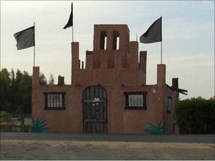 Building in Awamiyya, Qatif