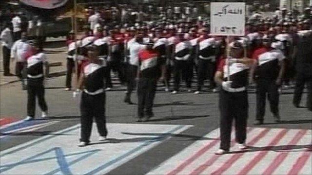 Mehdi Army